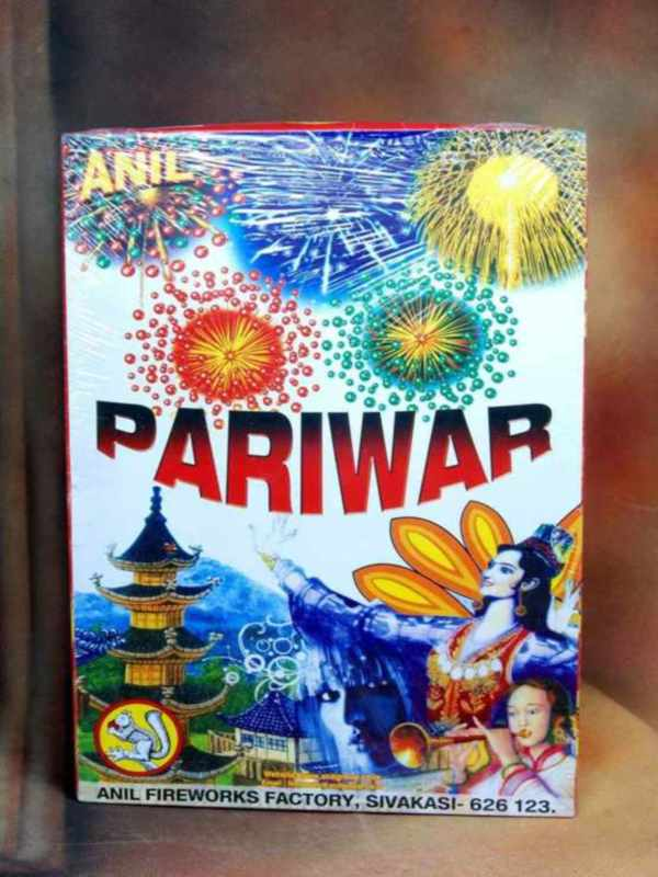 FNCY Pariwar 5 Pc Anil