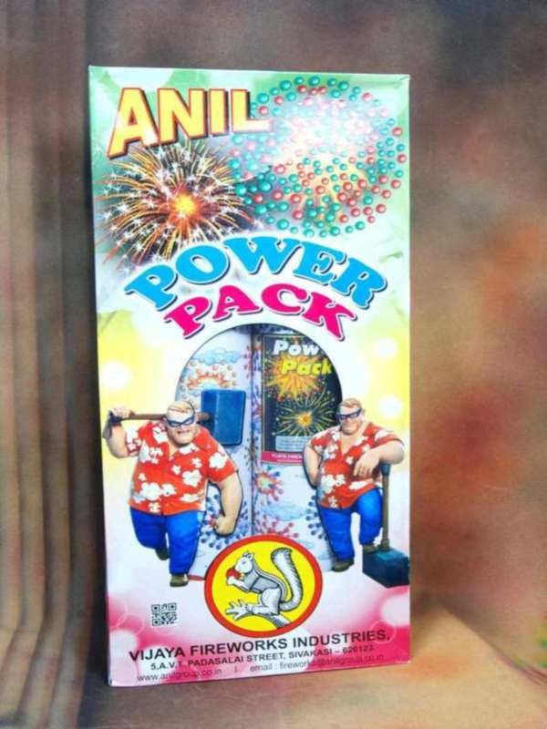 FNCY Power Pack 2 Pc Anil