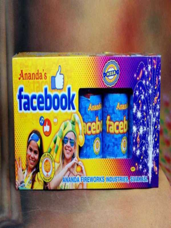 FNCY Facebook Ajanta