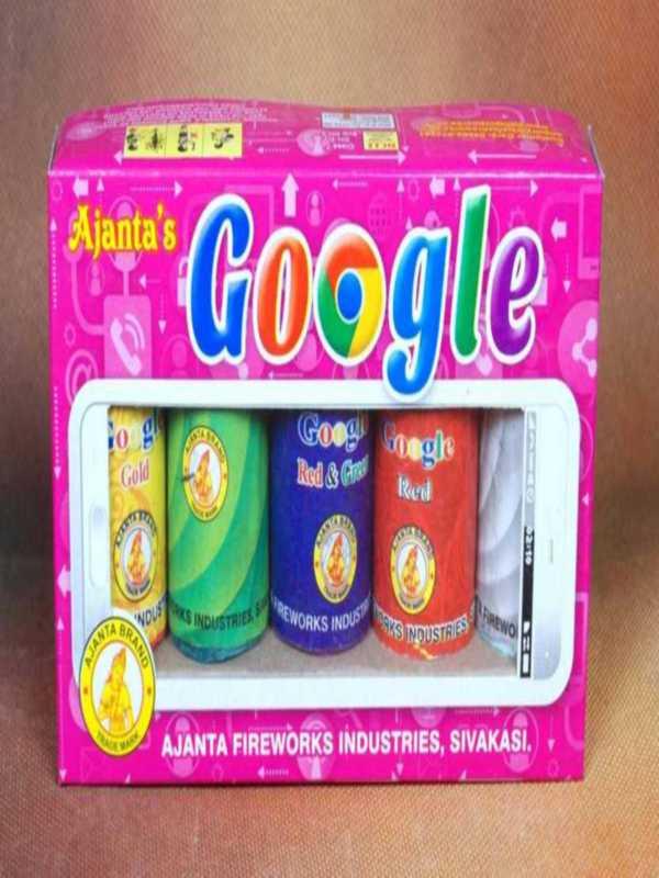 FNCY Google Ajnta