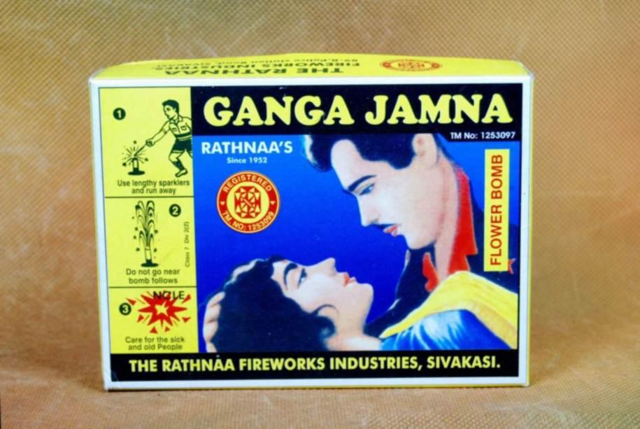 Ganga Jamuna Ratna