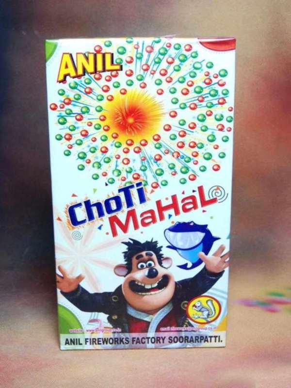 FNCY Choti Mahal 3 pc Anil