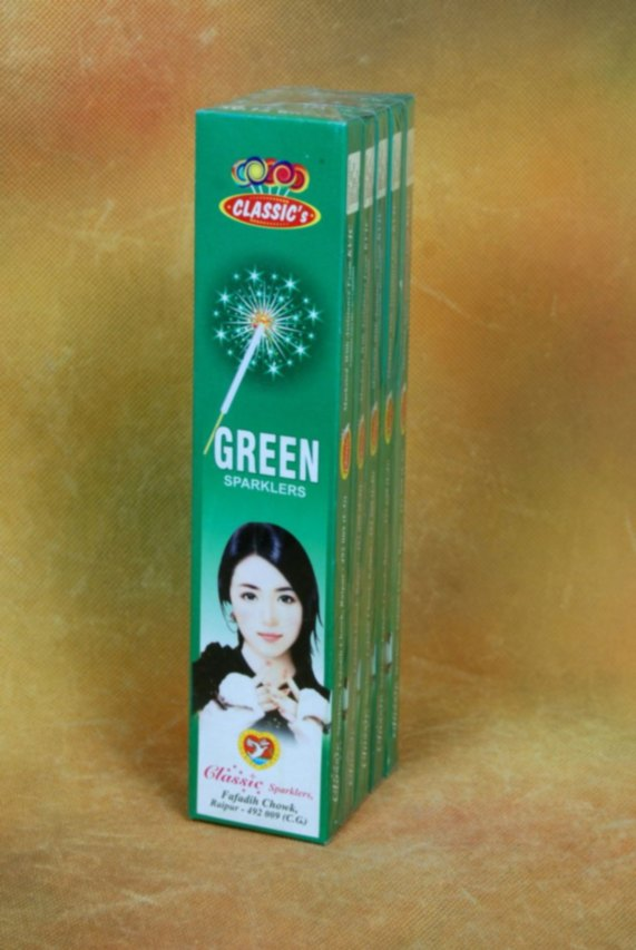 SPKL No. 12 Green Cla 5 Box