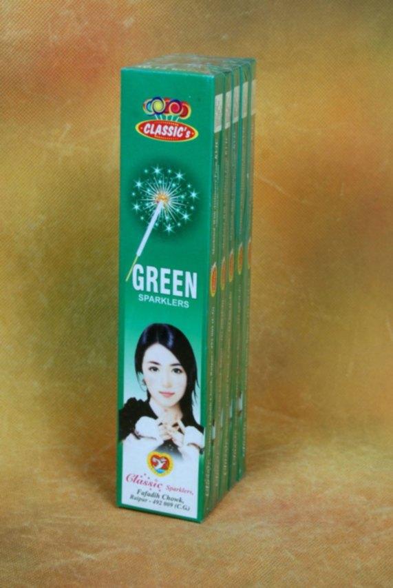 SPKL No. 12 Green Cla