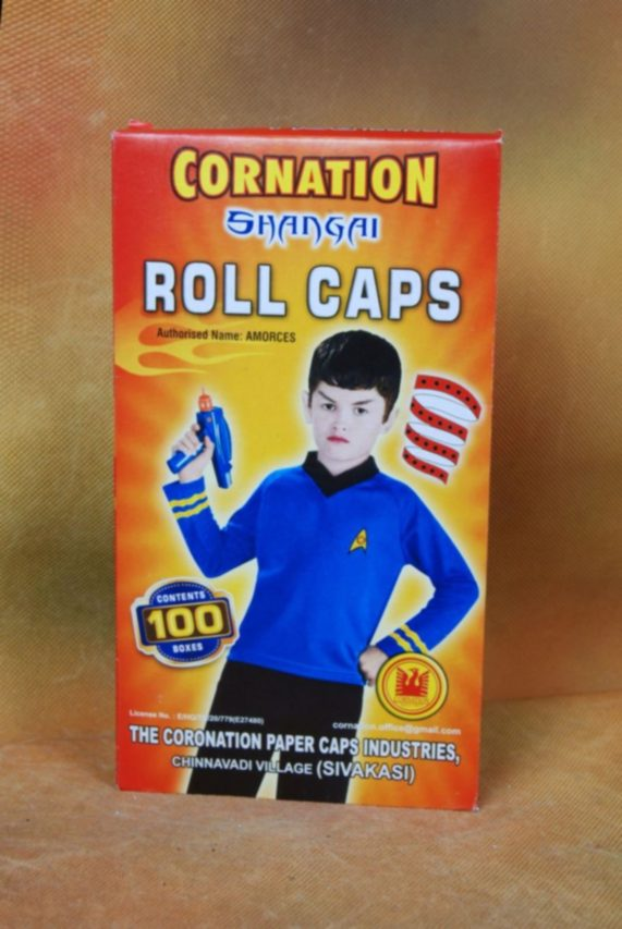 Roll Coronation 1 Box