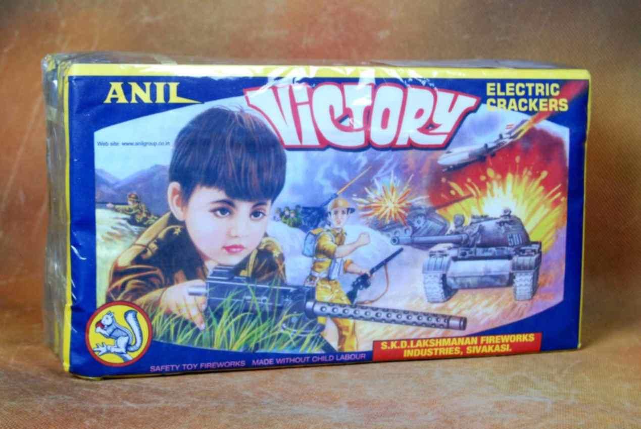Patla 50 Victory Anil 1 Pkt
