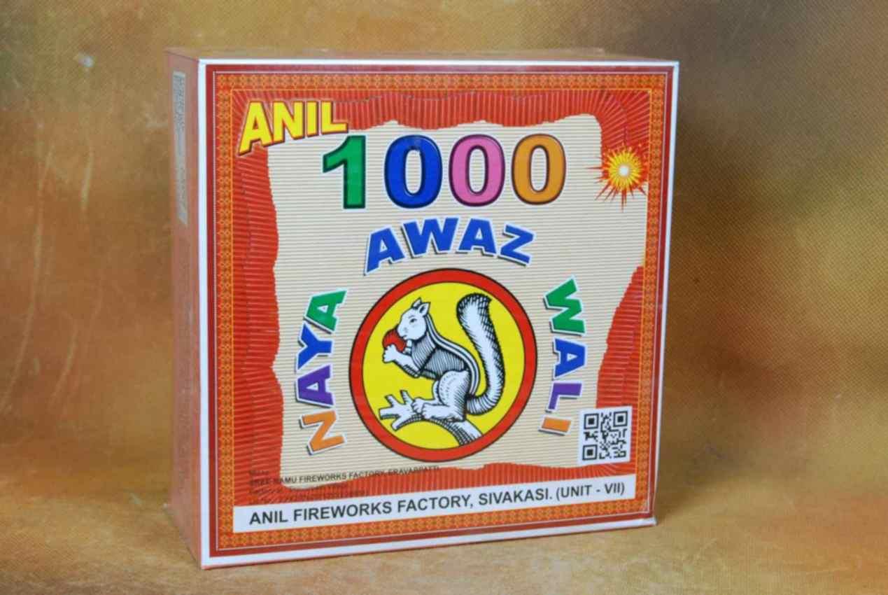 Garland 1000 Naya Awaz Anil 1 Box