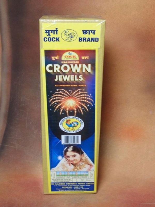 FNCY Crown Jewel Big 1 Pc Kaliswari