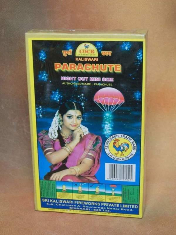 FNCY Parachute Night Out Mini Kaliswari