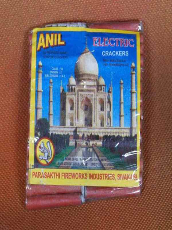 Chorsa 28 wala Anil