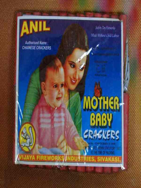 Patla 28 Mother Baby Anil 1 Pkt