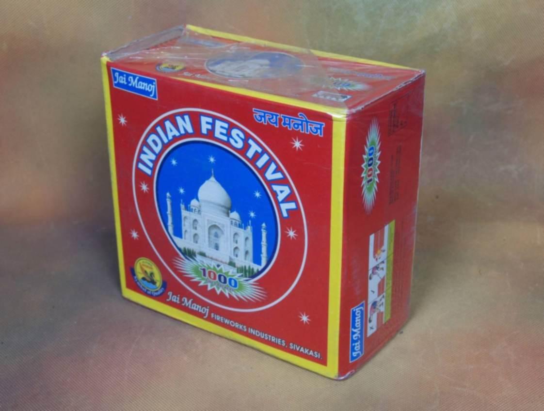 Garland 1000 Wala Jai Manoj 1 Box