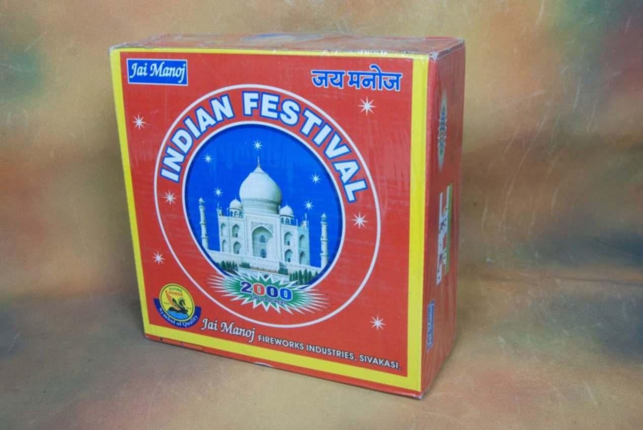 Garland 2000 Wala Jai Manoj 1 Box
