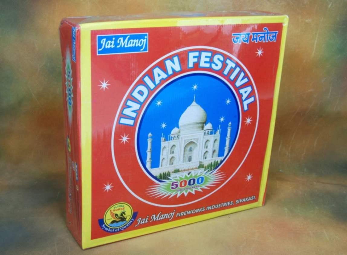 Garland 5000 Wala Jai Manoj 1 Box