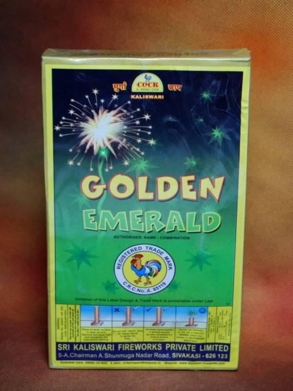 FNCY Golden Emerald 3 Pc Kaliswari