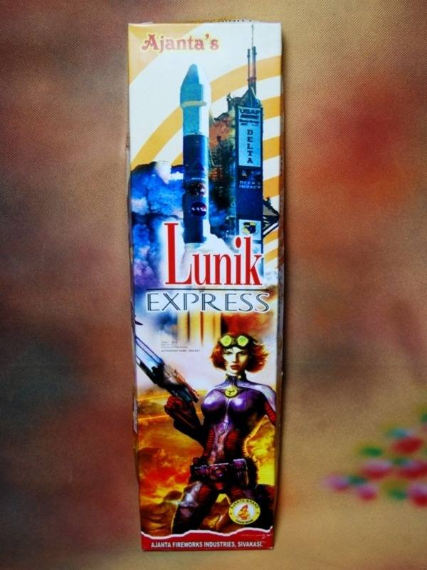 RKT Lunik Express 10 Pc Ajanta