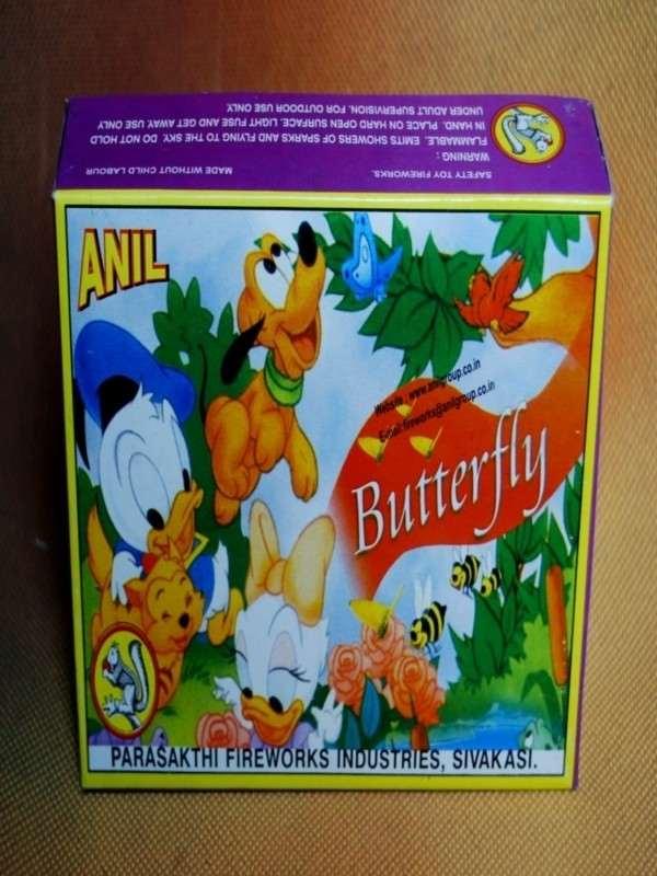 FNCY Butterfly 10 Pc Anil