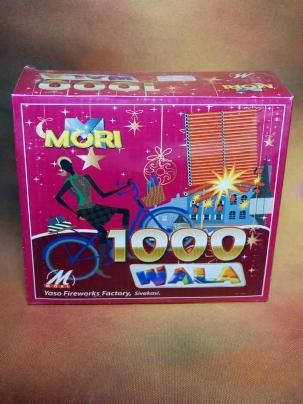 Garland 1000 wala Mori 1 Box