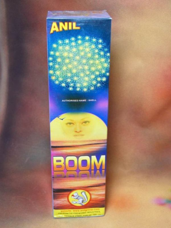FNCY Boom 1 Pc Anil