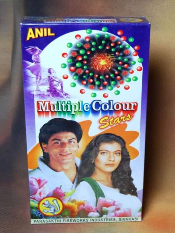 FNCY Multiple Colour Star 3 pc Anil