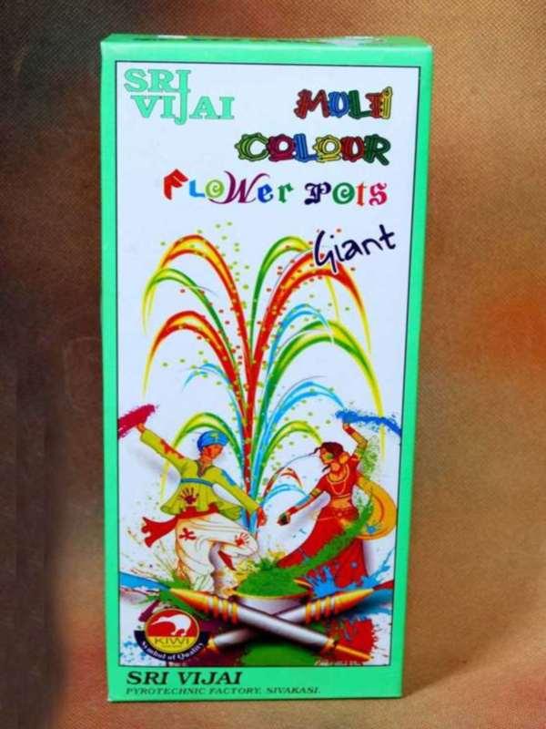 FP Multi Colour Giant Vijai 10 Pc