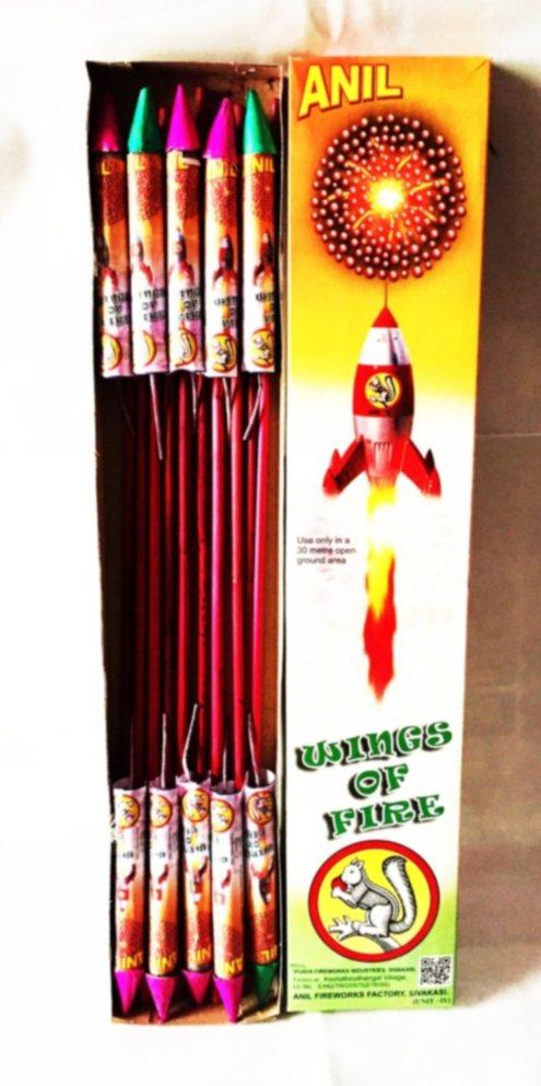 RKT Wings Of Fire Anil 10 Pc